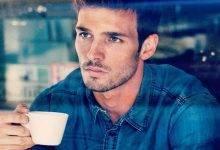 Yakışıklı Erkekler - 546